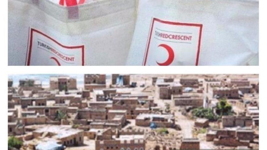 الهلال الاحمر التركي يوزع مساعدات غذائية في المهرة