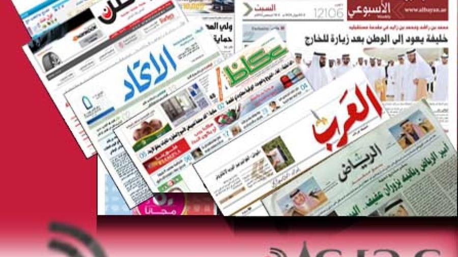 """فرق واضح بين الصحافة السعودية والصحافة الاماراتية في تناول احداث عدن """"تقرير مفصل"""""""