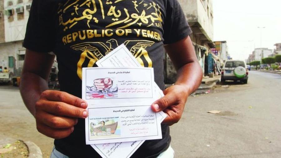 مقتل عشرات من المليشيا.. والجيش الوطني يستعد لتحرير الحديدة من قبضة الانقلابيين