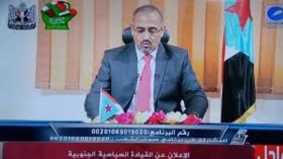 """خفايا انقلاب عدن الفاشل … الإمارات سلمت """"الزبيدي"""" أمولا ضخمة وأسلحة ثقيلة لتنفيذ انقلاب خاطف في عدن"""