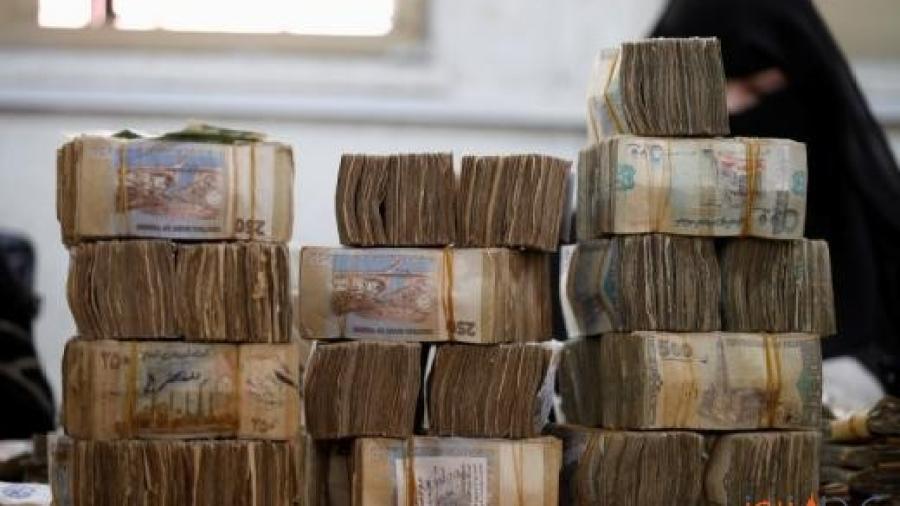 اسعار صرف العملات الاجنبية تتراجع امام الريال اليمني في صنعاء وعدن اليوم الثلاثاء 19-2-2019