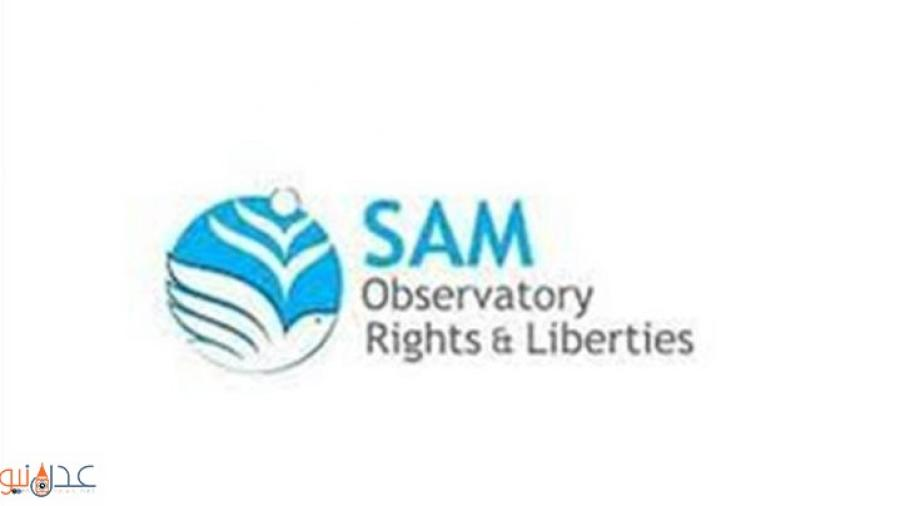 في تقرير لها.. سام: ما تقوم به مليشيا الحوثي اعمال غير مشروعة وتمثل جرائم إضافية