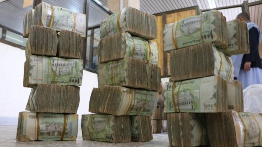 تم ترحيلها لبنك البحرين الشامل.. البنك المركزي ينفذ أول عملية ترحيل خارجية للعملات الأجنبية