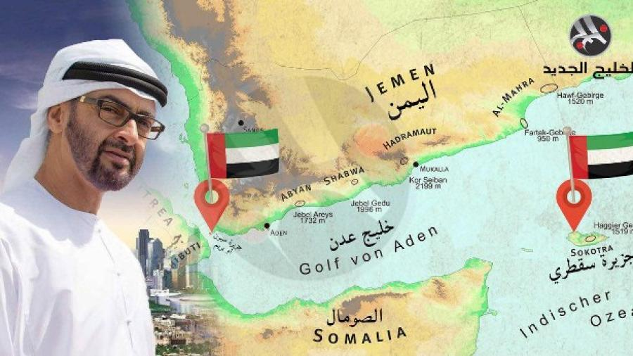 French researcher: UAE seeks to control the southern areas of Yemen