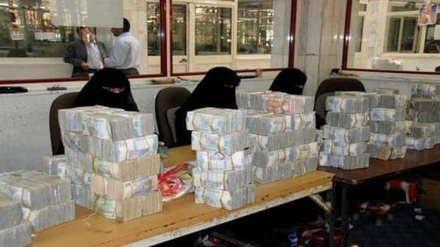 تحديثات جديدة لأسعار العملات الاجنبية.. و الريال اليمني يتحسن بشكل ملحوظ اليوم الاربعاء 27-2-2019