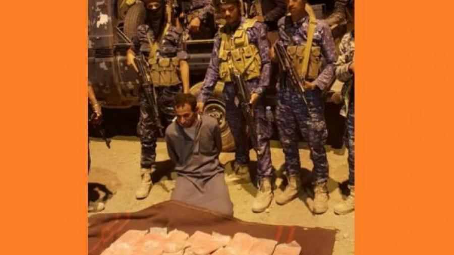 أمن مأرب يضبط 23 كيلو من الحشيش المخدّر كانت في طريقها الى مليشيا الحوثي