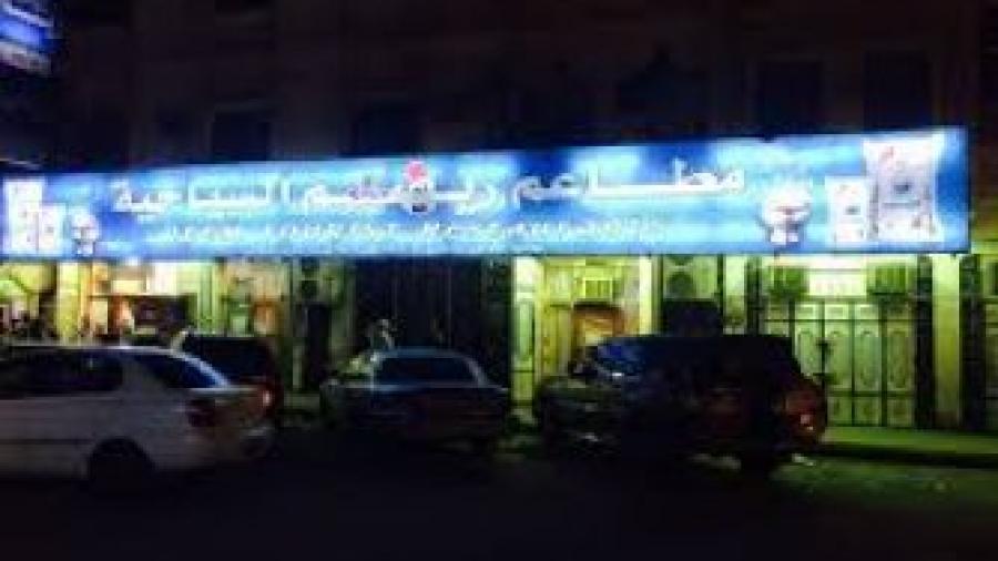 أقدم مطعم في عدن يغلق ابوابه بعد تهديدات من عصابات الامارات