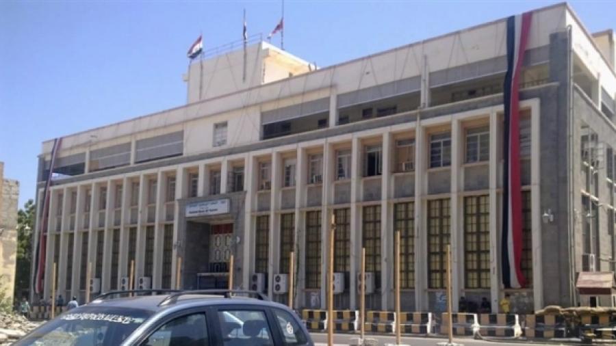 محافظ البنك المركزي في مهمة رسمية له في واشنطن لمناقشة الوضع الإقتصادي في اليمن