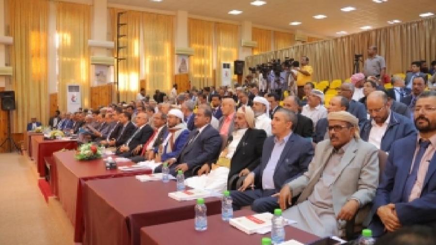 خلال جلسة اليوم.. البرلمان اليمني يسأل عن سبب توقف صرف الجوازات والبطائق الشخصية