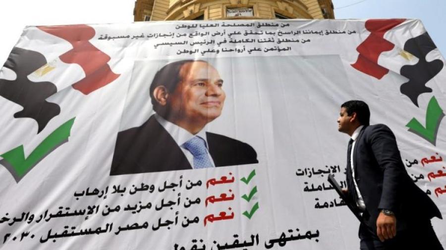 مصر.. البدء بالاستفتاء على تعديلات دستورية تمدد حكم السيسي حتى عام 2030
