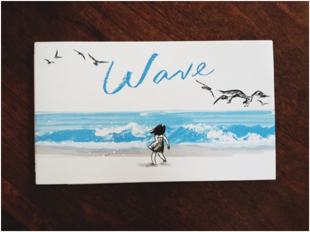 A Denver Home Companion | Wave by Suzy Lee