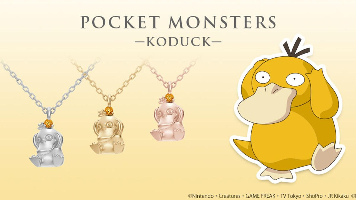 This Psyduck necklace is real pretty