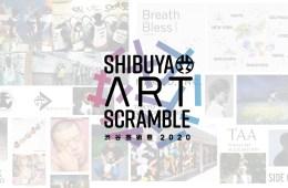adf-web-magazine-shibuya-art-scramble-1