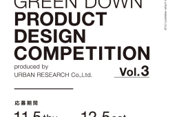 adf-web-magazine-urban-research-green-down-product-design-competition-vol3