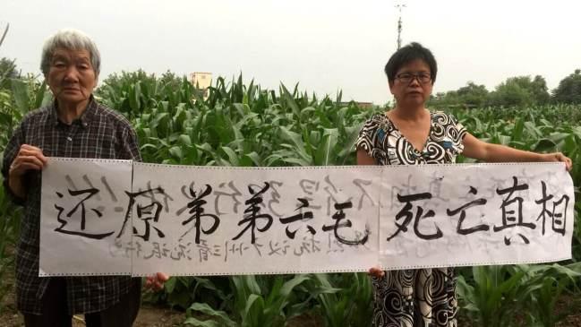 张五洲抗议强行火化遗体(受访者独家提供)