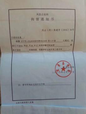 儿童接种假疫苗 家长赴京遭拦截