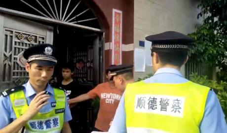 广东维权人士遭迫害 亲属受株连
