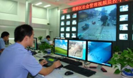 三明市:开启天网系统 成立专案组抓捕基督徒