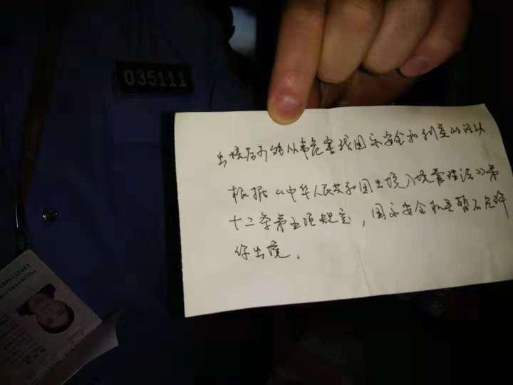 百名信徒赴韩培训被国安拦截