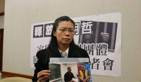 李明哲的妻子李净瑜2017年3月向媒体展示李明哲以往活动的照片