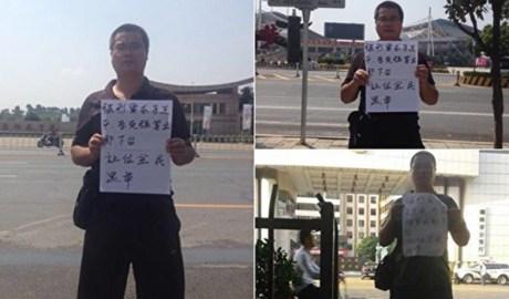 湖南衡阳人士王美余,2018年7月在湖南多地举牌,要求习近平、李克强下台。(Public Domain)