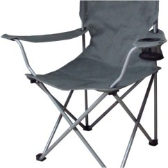 Strongback Chairs Canada Chair Stool Sofa Folding Rocking Costco Adinaporter 3g7or2ge8fy8ocgk88ssok4o