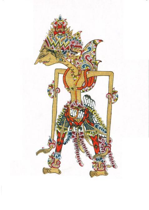 Wayang Rama