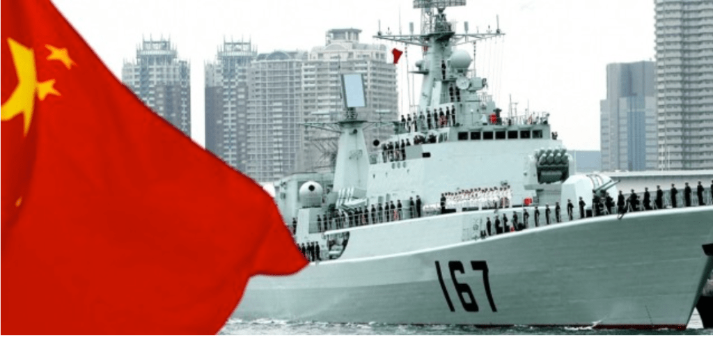 Naval vessel of the the People's Liberation Army Navy.