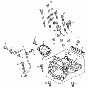 Cylinder Head Cover (Adly ATV 300U)