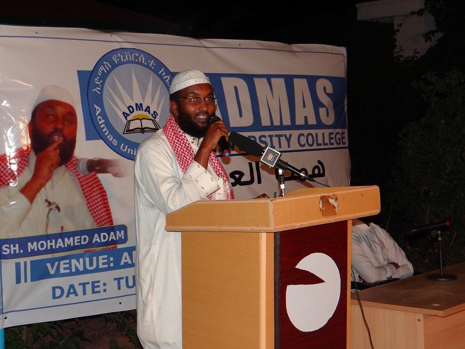Dr Bilal Philips Oo Muxaadiro Ku Saabsan Mahadnaqa Eebe Ujeediyey Ardayda Jaamacada ADMAS