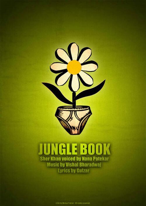 Indian Graphic Artists: Akshar Pathak's Jungle Book Poster