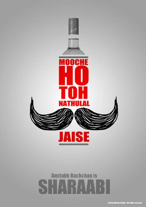 Indian Graphic Artists: Akshar Pathak's Sharaabi Poster