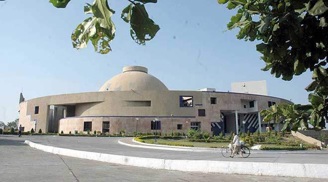 Madhya Pradesh Legislative Assembly