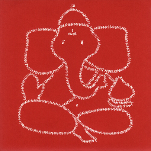Indian Graphic Artists: R. K. Joshi's Calligraphy of Lord Ganesha
