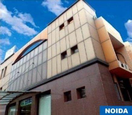 IIBS Noida Admission 2021