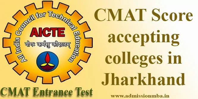 Top CMAT Colleges in Jharkhand