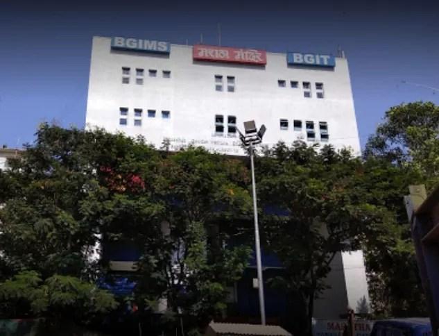 Babasaheb Gawde Institute of Management Studies