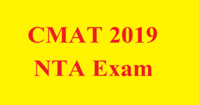 cmat-entrance-exam