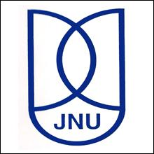 jnu-entrance-exam
