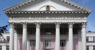 Vinnitsa_National_Medical_University