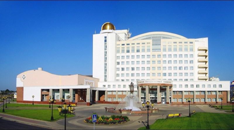 belgorod-state-university