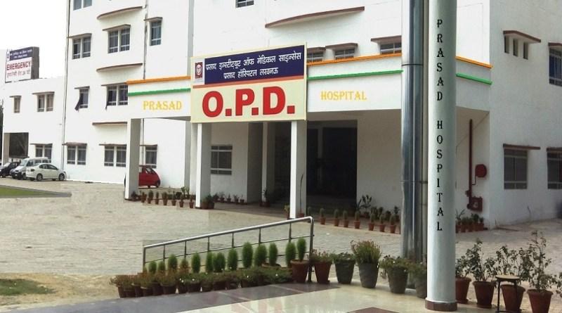 prasad medical college