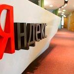 Rus şirketi, çalışanın 4.887 kullanıcı e-posta hesabına erişim sattığını söyledi.