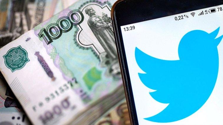 Twitter'ın belli bir ücret ödemeyi kabul edecek olan kullanıcılarına yeni özellikler sunacağı ifade ediliyordu. 'Twitter Blue' olarak adlandırılabileceği söylenen özelliğin fiyatı hakkında yeni bir iddia ortaya atıldı.