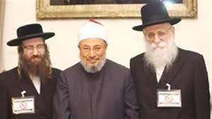 صورة تجمع الشيخ يوسف القرضاوي مع حاخامات يهود من حركة ناطوري كارتا