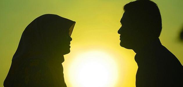 كيفية_الزواج_الاسلامي