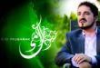 adnan-ibrahim-site