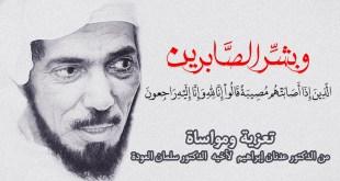 سلمان العودة عدنان إبراهيم