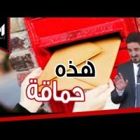 د.عدنان ابراهيم | رسالة مهمة من الدكتور عدنان ابراهيم
