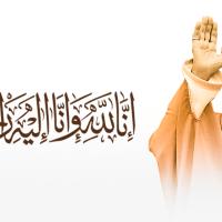 نص تعزية د.عدنان إبراهيم شعب عمان في وفاة السلطان قابوس بن سعيد